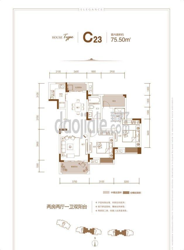 九龙坡区陈家坪春风与湖新房C23户型图