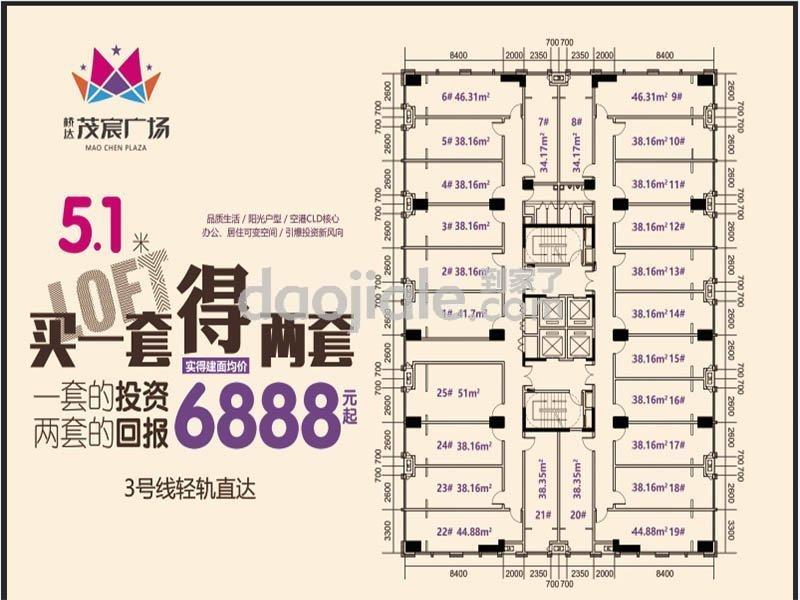 渝北区两路空港桥达茂宸广场新房loft公寓户型图
