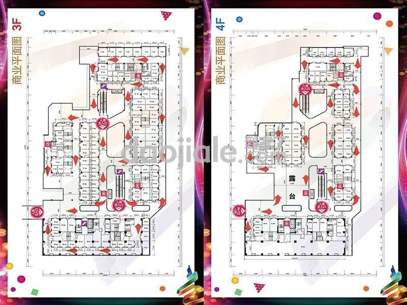 渝北区汽博中心两江中迪广场新房3F/4F户型图