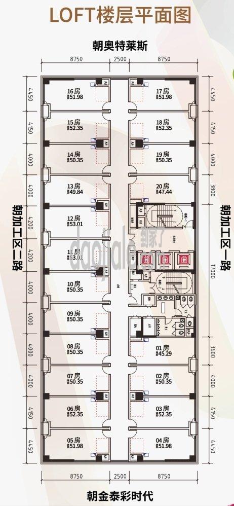 渝北区汽博中心两江中迪广场新房loft公寓户型户型图