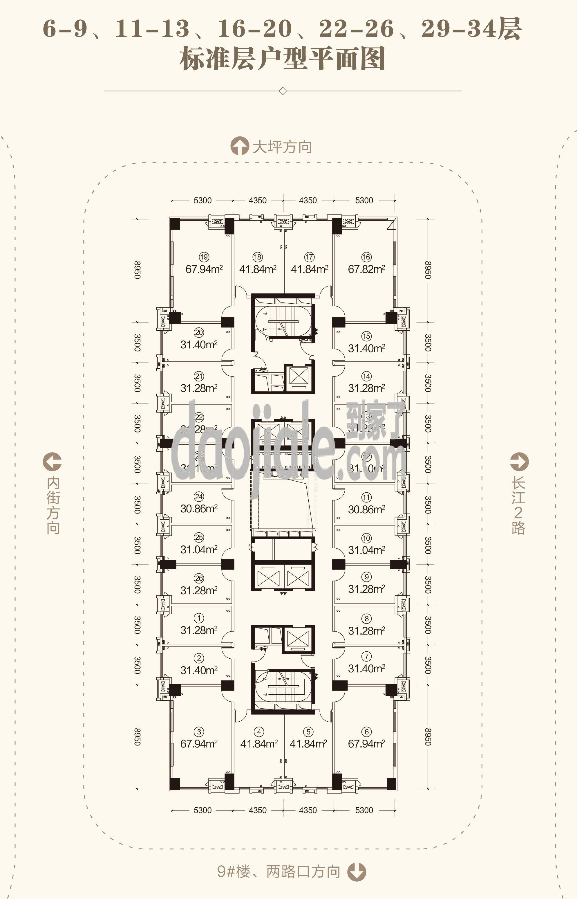 渝中区大坪和泓渝中界新房9号楼13F公寓户型图