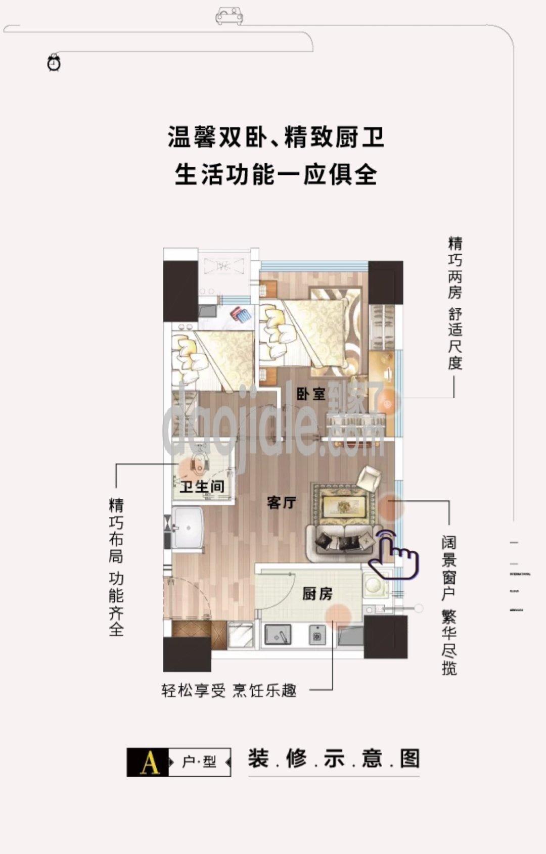 渝中区大坪和泓渝中界新房A户型户型图