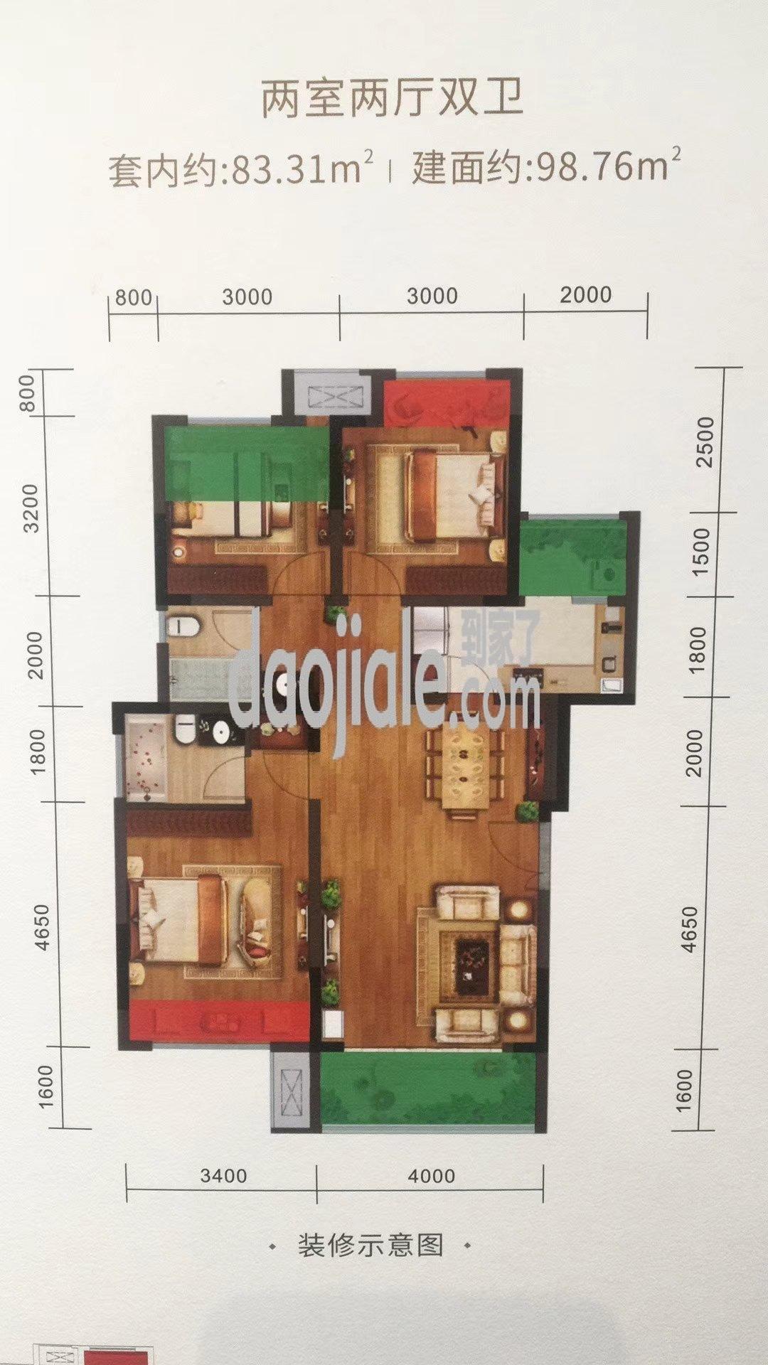 南岸区茶园新区金科博翠园新房Y4-1户型图