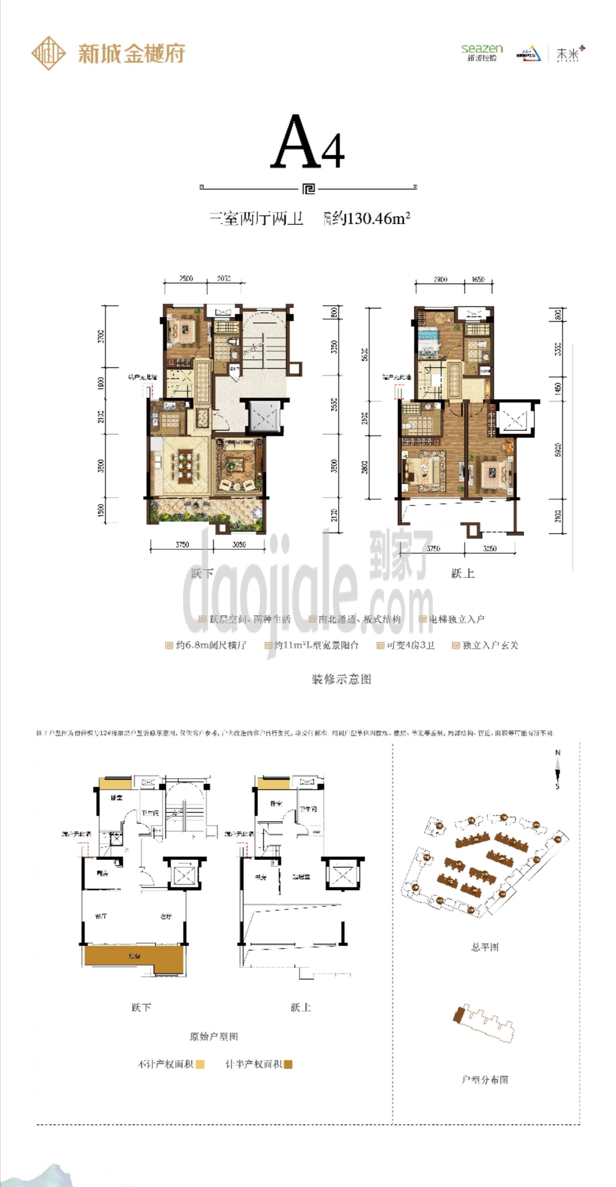 巴南区龙洲湾新城金樾府新房A4户型图