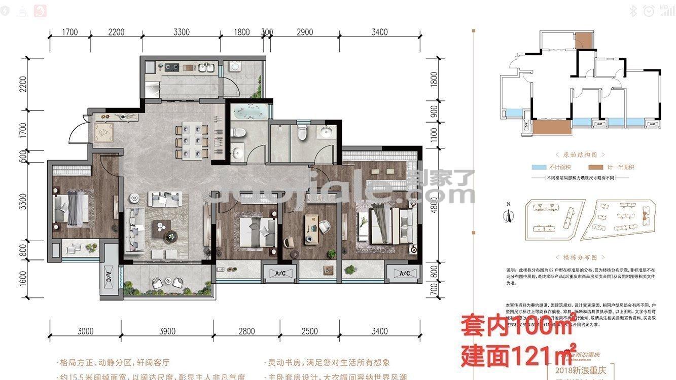 沙坪坝区西永朗基水印三生新房3户型户型图