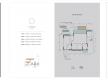 渝北区中央公园保利天珺新房C地块 D户型户型图