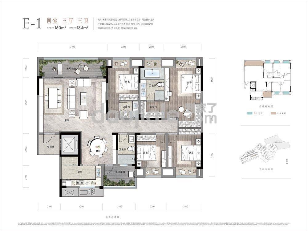 渝北区礼嘉金融街嘉粼融府新房E1户型图