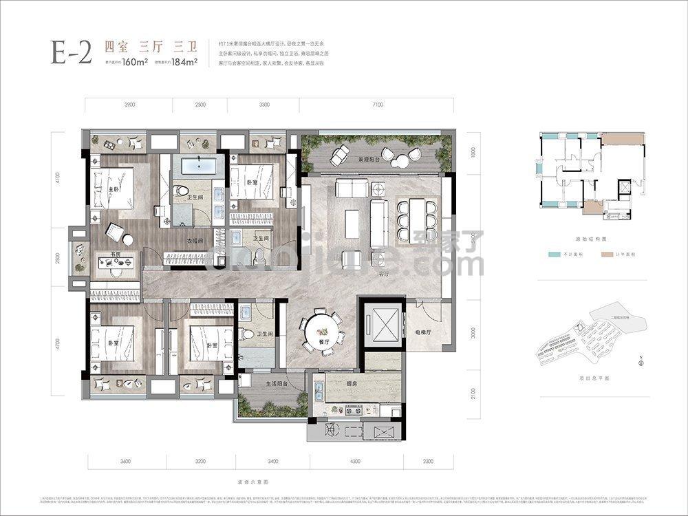渝北区礼嘉金融街嘉粼融府新房E2户型图