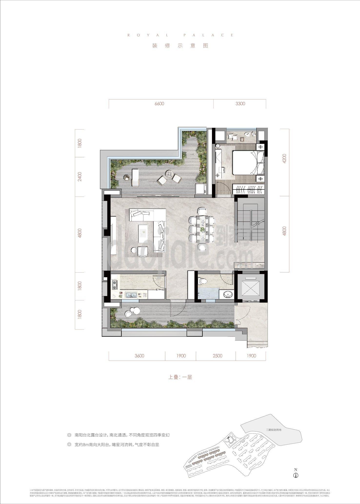 渝北区礼嘉金融街嘉粼融府新房上叠一层户型图