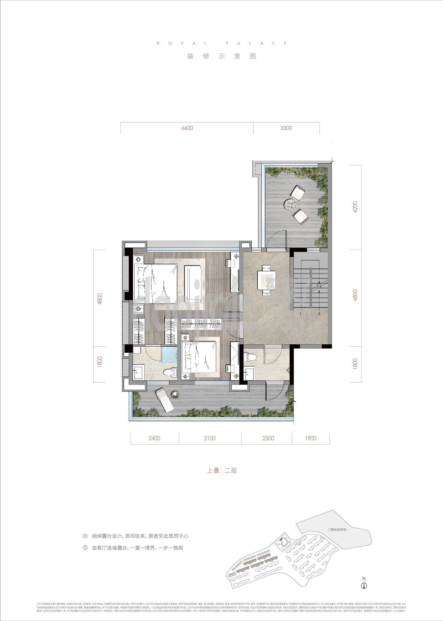 渝北区礼嘉金融街嘉粼融府新房上叠二层户型图