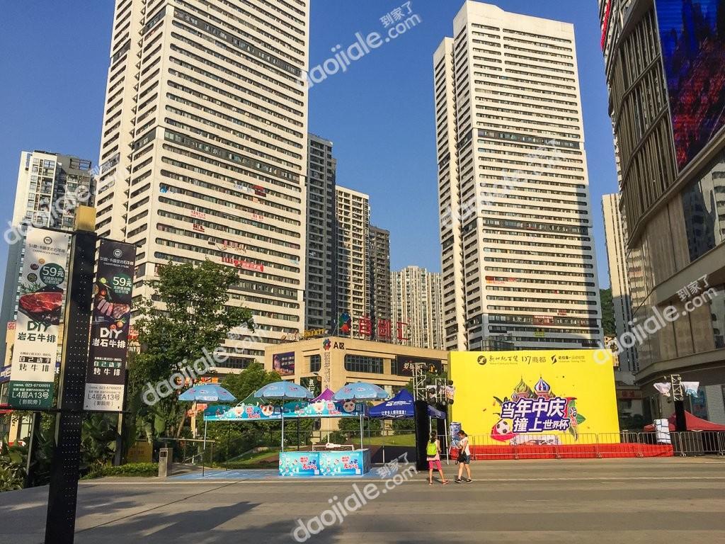 江北区大石坝首创鸿恩国际生活社区小区实景图-16