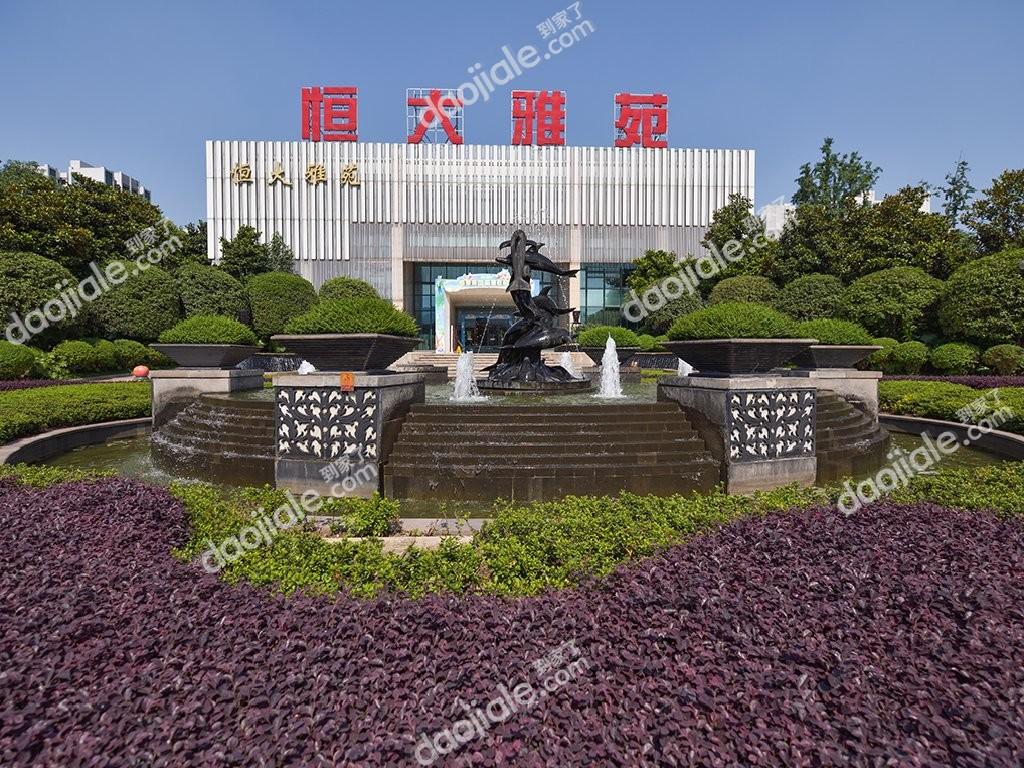 九龙坡区华岩新城恒大雅苑小区实景图-4