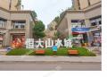 渝北区北部新区恒大照母山.山水城小区实景图-16