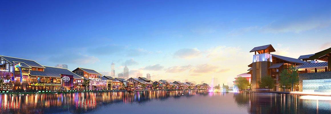 万达文化旅游城