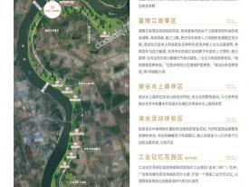 渝北区礼嘉金融街嘉粼融府新房交通图-4