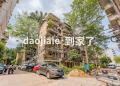 鼓楼区西环江滨福大怡园小区实景图-10