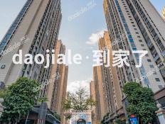 岳峰新城三区小区