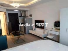 华城国际租房