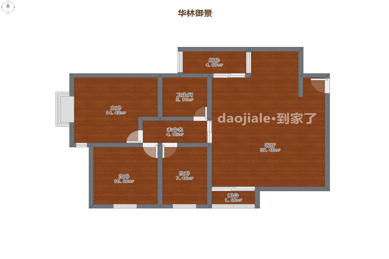 鼓楼区 华林御景3房378万二手房户型图